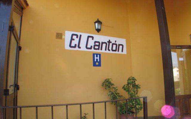 Отель El Canton вид на фасад