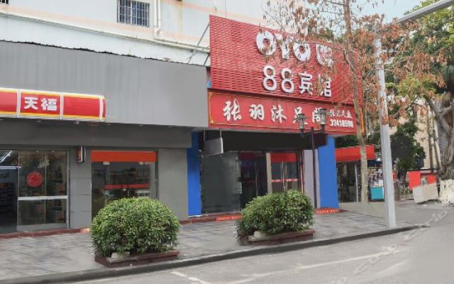 88 Hotel вид на фасад