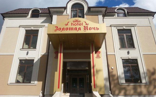 Гостиница Золотая ночь вид на фасад