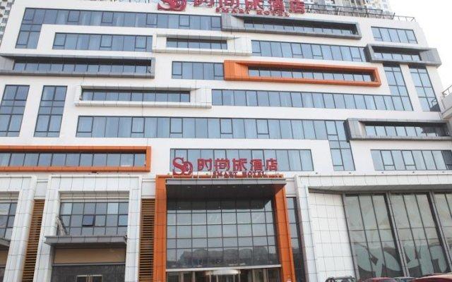 Smart Hotel Langfang Xinhua Road вид на фасад