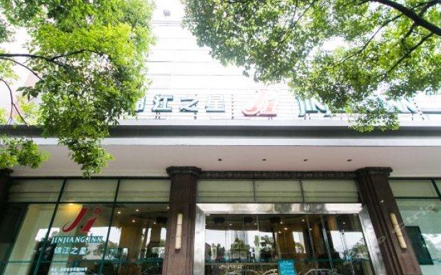 Отель Jinjiang Inn Suzhou Development Zone Donghuan Road вид на фасад