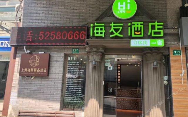 Shanghai Memory Hotel вид на фасад