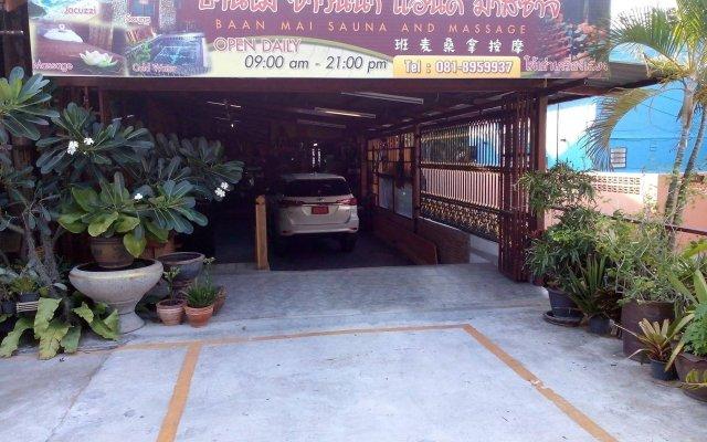 Мини-отель The Guest House вид на фасад