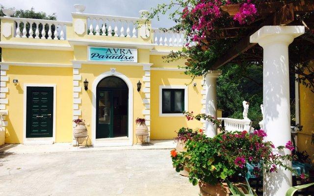 Отель Avra Sea View Paradise Pool Aparthotel Греция, Сивота - отзывы, цены и фото номеров - забронировать отель Avra Sea View Paradise Pool Aparthotel онлайн вид на фасад