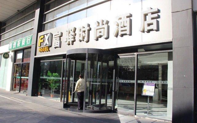 FX Hotel ZhongGuanCun вид на фасад