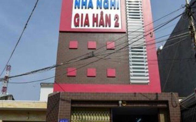 Отель Gia Han Guesthouse Вьетнам, Вунгтау - отзывы, цены и фото номеров - забронировать отель Gia Han Guesthouse онлайн вид на фасад