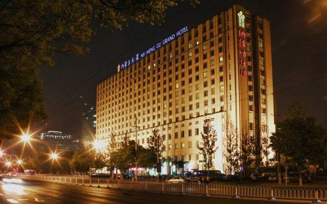 Отель Inner Mongolia Grand Пекин вид на фасад