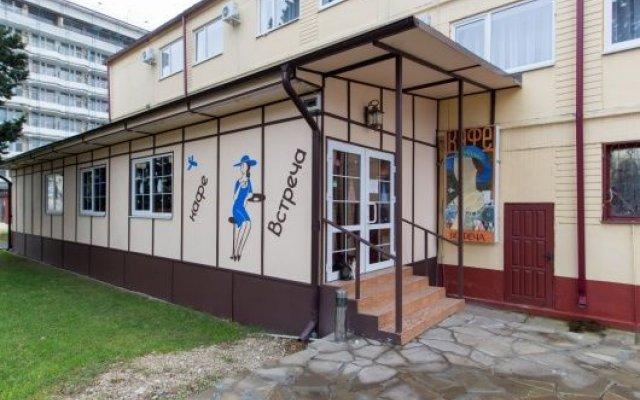 Мини-Отель Атрия вид на фасад