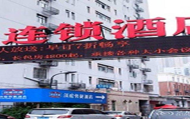 Отель The H Boutique Hotel Shanghai Китай, Шанхай - отзывы, цены и фото номеров - забронировать отель The H Boutique Hotel Shanghai онлайн вид на фасад