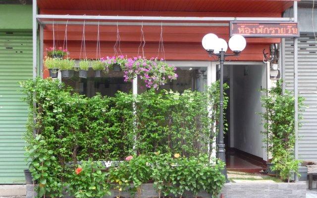 Отель Room For You Бангкок вид на фасад