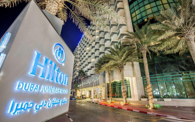 Отель Hilton Dubai Jumeirah вид на фасад