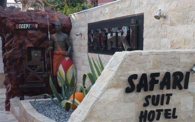 Safari Suit Hotel вид на фасад