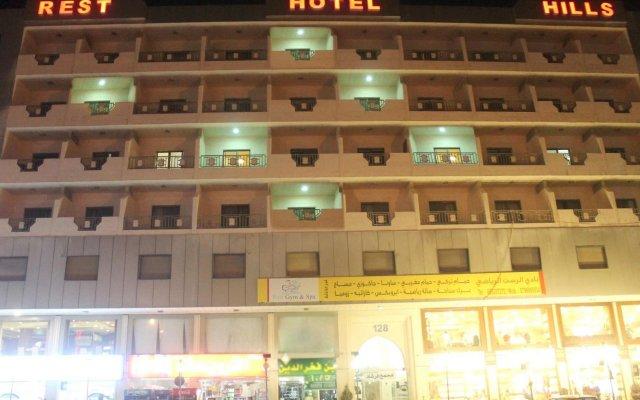 Rest Hills Hotel вид на фасад