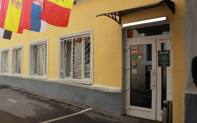 G-art Hostel Москва вид на фасад