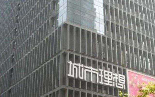 Отель Chengdu Lemon Inn вид на фасад
