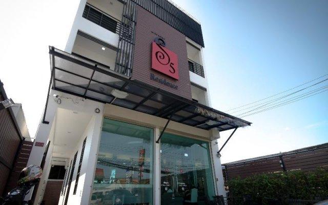 Отель S5 Residence and Cafe вид на фасад