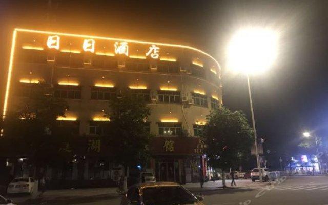 Days Hotel (Hubin Road) вид на фасад