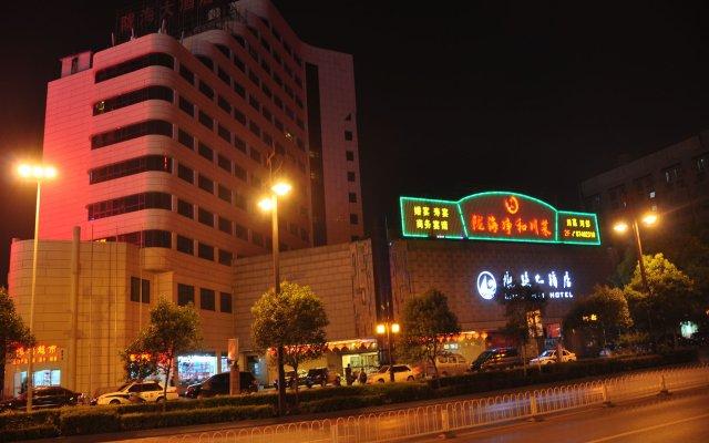 Отель Long Hai Сиань вид на фасад