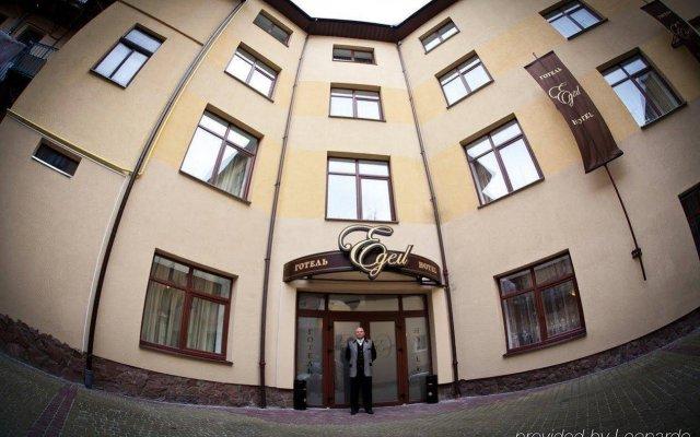 Эдем Отель вид на фасад
