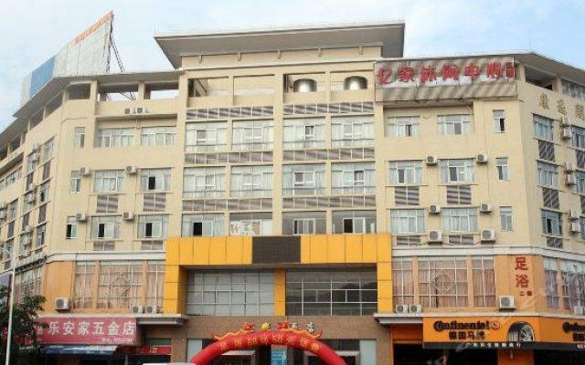 Yijia Business Hotel вид на фасад