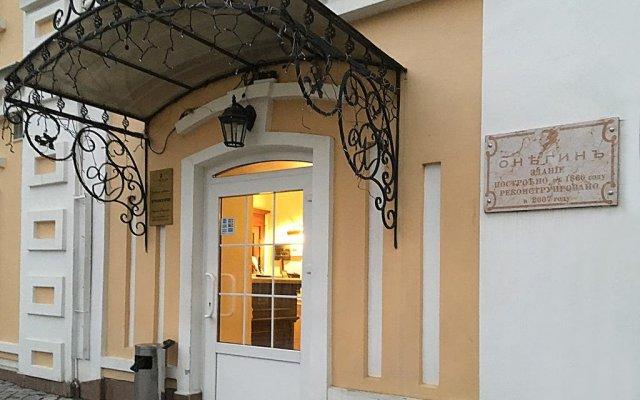 Гостиница Онегин вид на фасад
