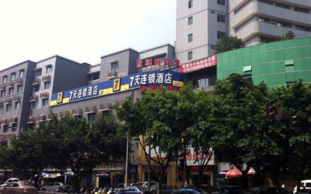 Отель 7Days Inn Chongqing Yongchuan Passenger Transport Center вид на фасад