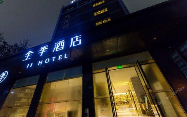 Отель JI Hotel (Xiamen Airport Huli Avenue) Китай, Сямынь - отзывы, цены и фото номеров - забронировать отель JI Hotel (Xiamen Airport Huli Avenue) онлайн вид на фасад