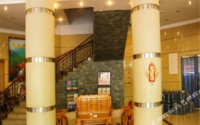 Feiyu Hotel