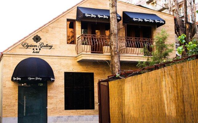 Отель Elysium Gallery Hotel Армения, Ереван - отзывы, цены и фото номеров - забронировать отель Elysium Gallery Hotel онлайн вид на фасад
