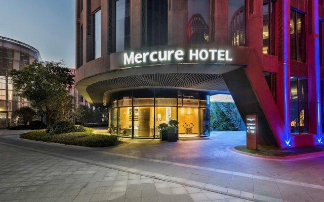 Отель Mercure Shanghai Hongqiao Railway Station вид на фасад