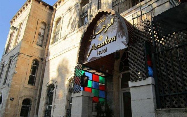 Отель AZZAHRA Иерусалим вид на фасад