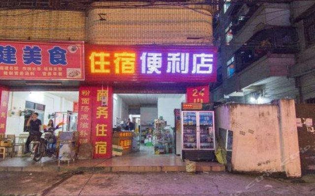 Отель Business Hostel Китай, Чжуншань - отзывы, цены и фото номеров - забронировать отель Business Hostel онлайн вид на фасад