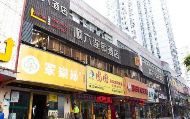 Отель Shunliu Hotel Китай, Шэньчжэнь - отзывы, цены и фото номеров - забронировать отель Shunliu Hotel онлайн вид на фасад
