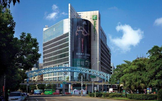 Holiday Inn Express Taichung Park, an IHG Hotel