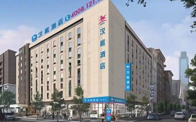 Отель Hanting Express Hotel Beijing Liufang Branch Китай, Пекин - отзывы, цены и фото номеров - забронировать отель Hanting Express Hotel Beijing Liufang Branch онлайн вид на фасад