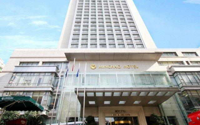 Minghao International Hotel Yongchuan - Chingqing вид на фасад