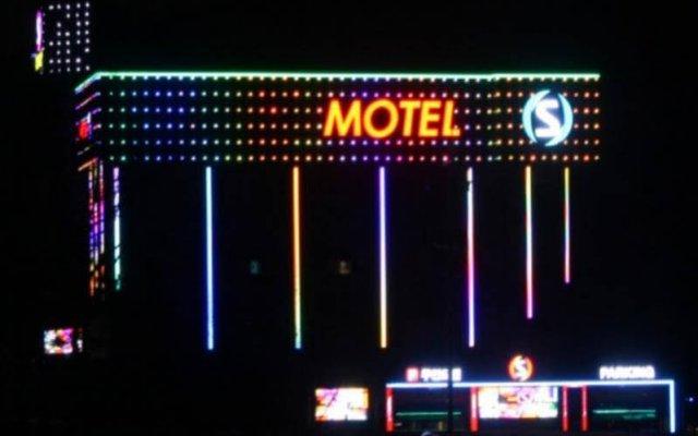 Отель S Motel вид на фасад