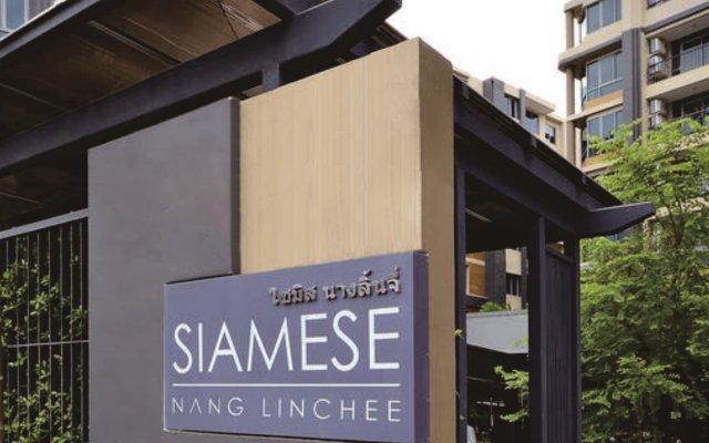Отель Roomme Hospitality Nang Linchee Branch Бангкок вид на фасад