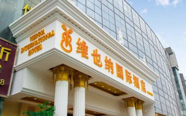 Vienna International Hotel Zhongshan Kanghua Road вид на фасад