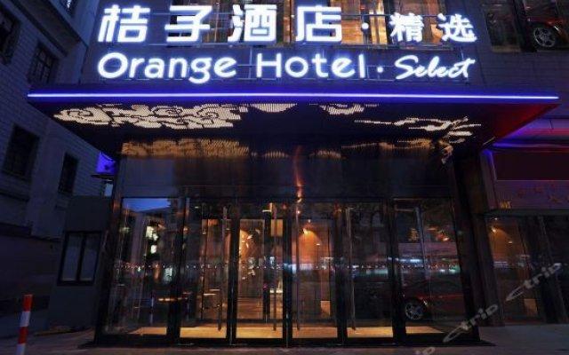 Orange Hotel Select (Shanghai Yu Garden)