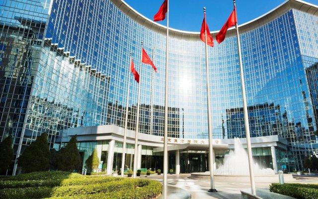 Отель Grand Hyatt Beijing