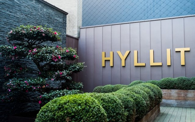 Отель Hyllit Hotel Бельгия, Антверпен - 1 отзыв об отеле, цены и фото номеров - забронировать отель Hyllit Hotel онлайн вид на фасад
