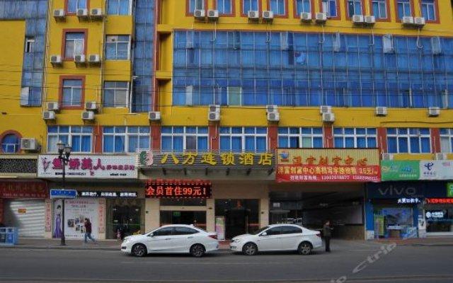 Отель bafangliansuojiudian вид на фасад