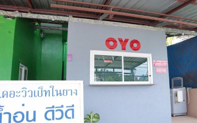 Отель OYO 1075 The View at Naiyang Таиланд, Патонг - отзывы, цены и фото номеров - забронировать отель OYO 1075 The View at Naiyang онлайн