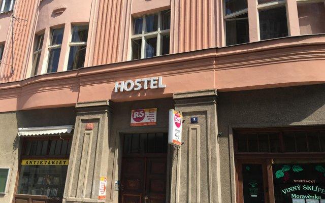 Hostel Rosemary вид на фасад
