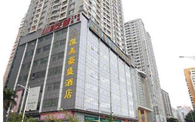 Отель CAA Holy Sun Hotel Китай, Шэньчжэнь - отзывы, цены и фото номеров - забронировать отель CAA Holy Sun Hotel онлайн вид на фасад
