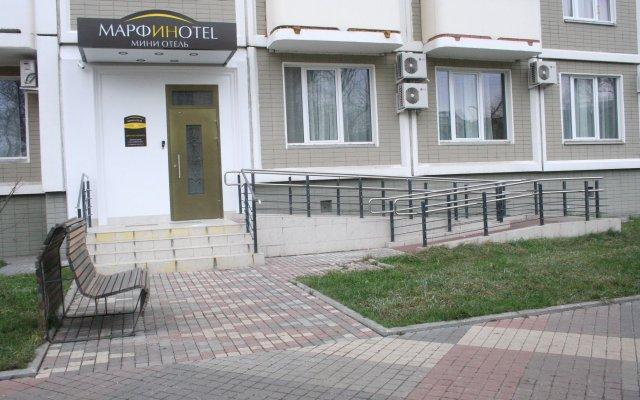 Мини-отель Марфино вид на фасад