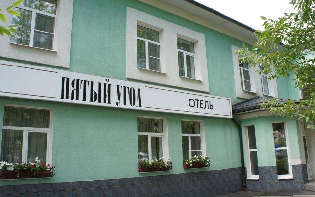 Гостиница Пятый Угол в Иваново 5 отзывов об отеле, цены и фото номеров - забронировать гостиницу Пятый Угол онлайн вид на фасад