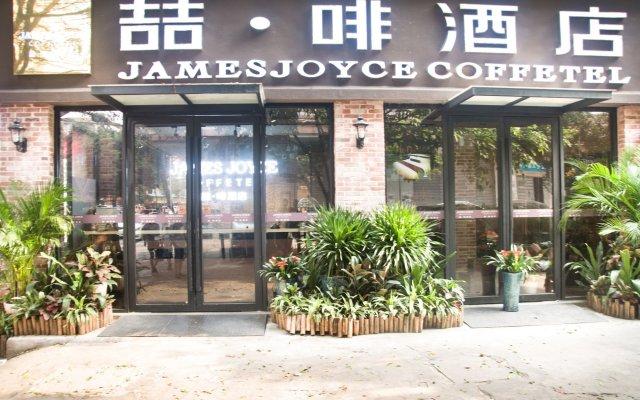 Отель James Joyce Coffetel (guangzhou exhibition center branch) Гуанчжоу вид на фасад
