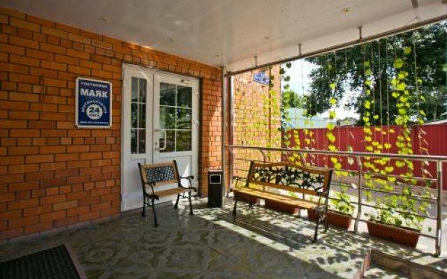 Гостиница Mayak Inn в Уссурийске отзывы, цены и фото номеров - забронировать гостиницу Mayak Inn онлайн Уссурийск вид на фасад